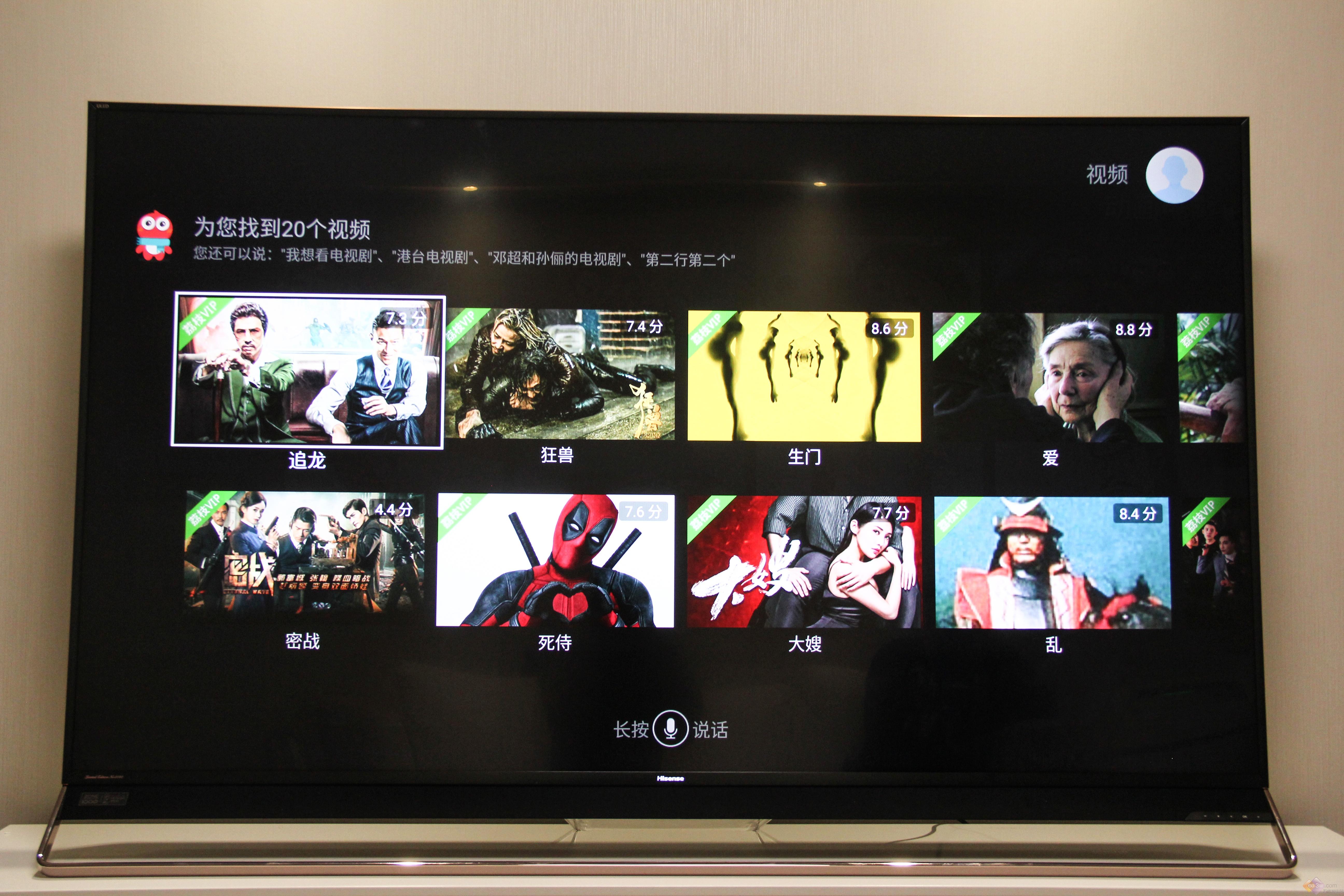 七大电视黑科技震撼来袭,这些吊炸天的玩法你知道几个