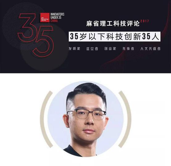 中国AI企业旷视Face++包揽《麻省理工科技评论》三大权威榜单_