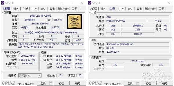 女人吉利的微�yi-9`�_宏碁orion9000首测:i9+双1080ti还吃不到鸡?