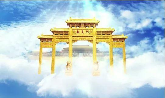四大天王是镇守天庭的哪个天门,...