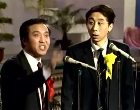 牛群冯巩倪萍相声_扒扒上春晚次数最多的冯巩和他的35位明星搭档_凤凰资讯