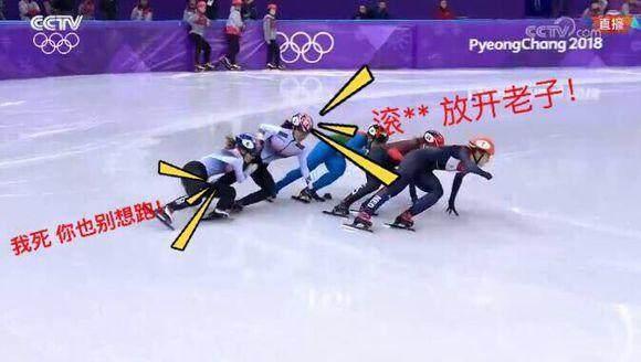 韩国队内讧曝光!关系糟糕先后与同男友在一起?