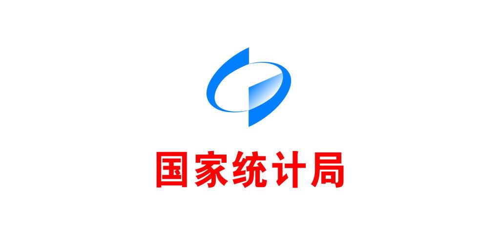 中国统计局_国家统计局:保险业等行业商务活动指数位于较高景气区间