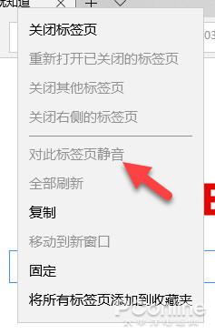 系统级时光回溯真那么神?Windows10春季更新全体验的照片 - 6