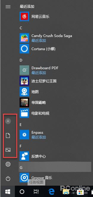 系统级时光回溯真那么神?Windows10春季更新全体验的照片 - 11