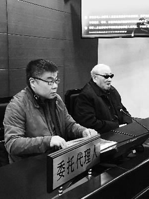 老伴去世遗款30万不知密码难继承 九旬老汉起诉银行