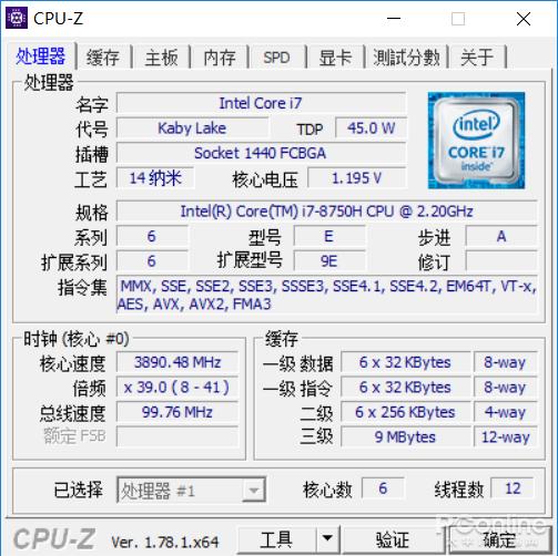 男性生值器活人改i)�f_深海泰坦 x8ti处理器和显卡的信息,nvidia geforce gtx 1060的显卡和