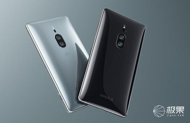 原標題:索大好!Sony Xperia XZ2 / XZ2 Premium 國行正式發布 真旗艦來了!4月17日, Xperia XZ2在北京正式發布。這臺手機專為平時喜歡玩樂、以娛樂為主的用戶而設計。在年初MWC上發布時便引起了關注、還獲得了Phone Arena 頒發的【MWC 2018最佳智能手機】獎。
