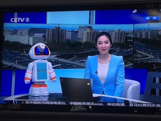 《加油吧,考生》开播,平安科技携AI机器人重磅亮相