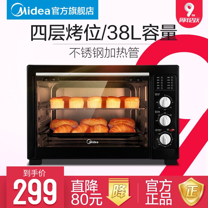 烘焙新手必备_烘焙新手看过来,入门级烤箱推荐
