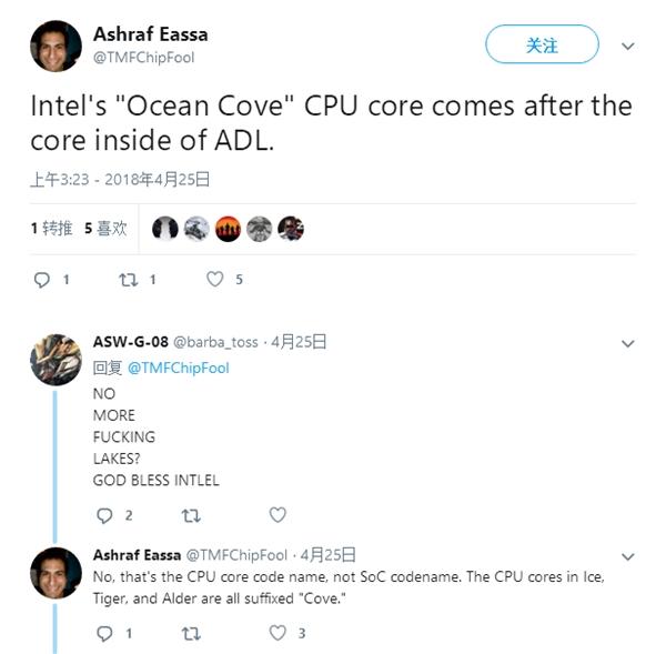 取代酷睿 Intel新CPU微架构Ocean Cove曝光:剑指2020的照片 - 3