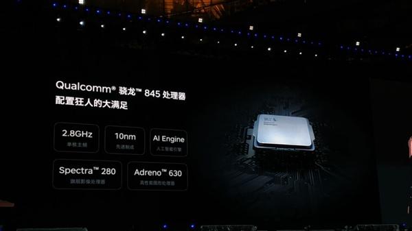 84%屏占比 坚果R1亮相:搭载骁龙845的照片 - 3