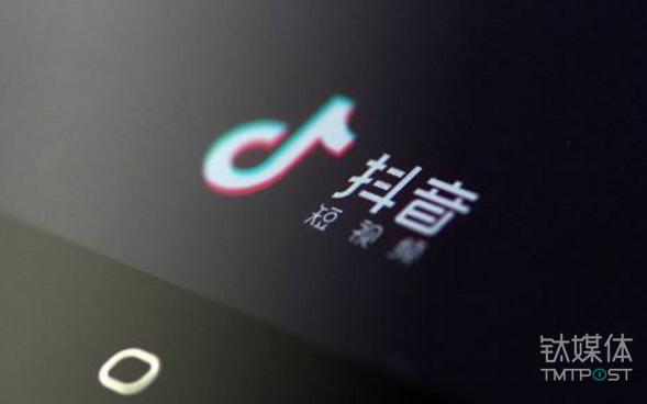 腾讯回应抖音起诉:自问流程无误来事不怕事 | 5月17日坏消息榜