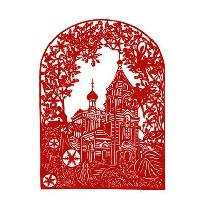 ——阿列克谢耶夫教堂》