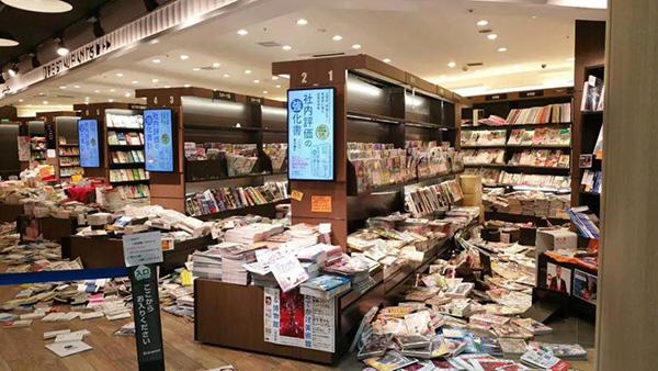 大阪地震有預兆:小震不斷火山爆發 京都鹿群出走(圖)