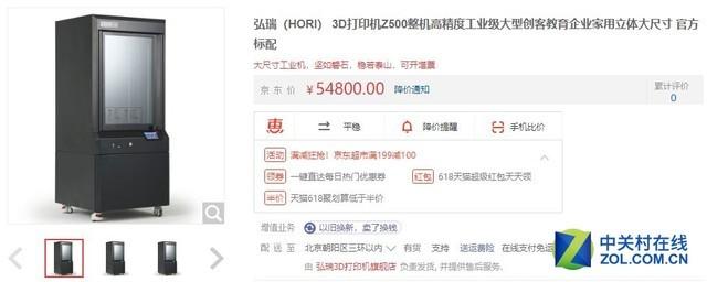 ca88会员登录|ca88亚洲城官网会员登录,欢迎光临_大无所限 市售大幅面ca88会员登录机好价精选