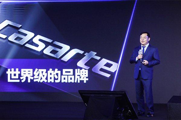 李华刚披露卡萨帝的核心竞争力:让用户成为主角!-焦点中国网
