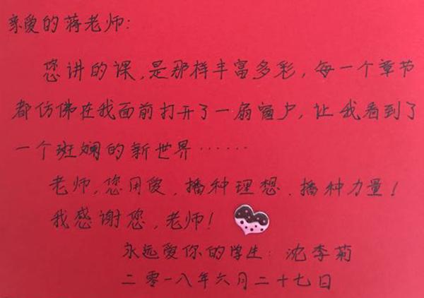 几句感谢师恩的名言_写几句关于感恩老师的话-升学入学学习宗教