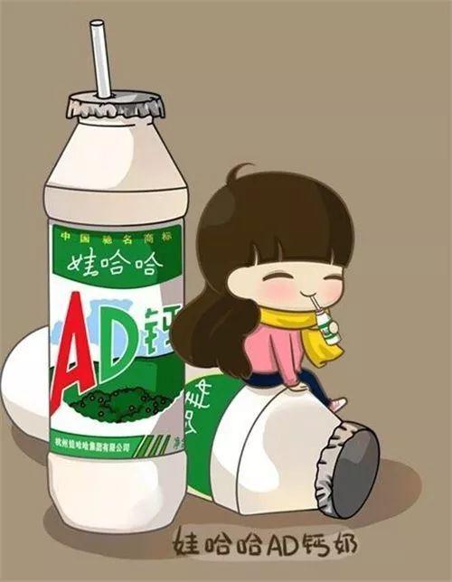 哇哈哈ad钙有_85亿元,ad钙奶也成为当时娃哈哈与乐百氏竞争的首要王牌.