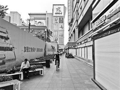 """葛宇路""""事件后,北京市1006条道路告别""""无名"""""""
