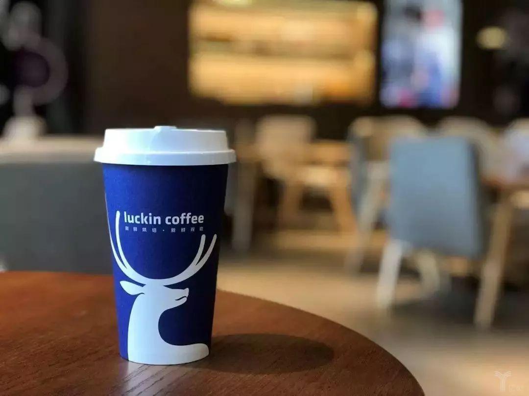 电影播改b��ak9k�9o.�in_「luckin coffee」爆红背后的三个关键词:微信生态,外卖和增量市场
