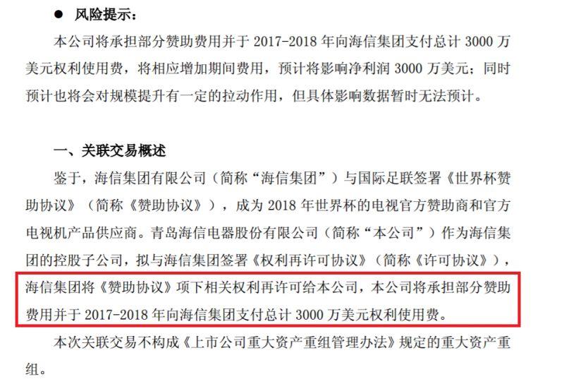"""中国企业世界杯""""怒砸""""56亿广告费,能赚回来吗?"""