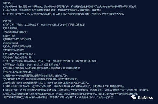 人与兽h网_此外,网络上还有声音称h网是币圈大佬宝二爷所创办的黄埔学校一期的
