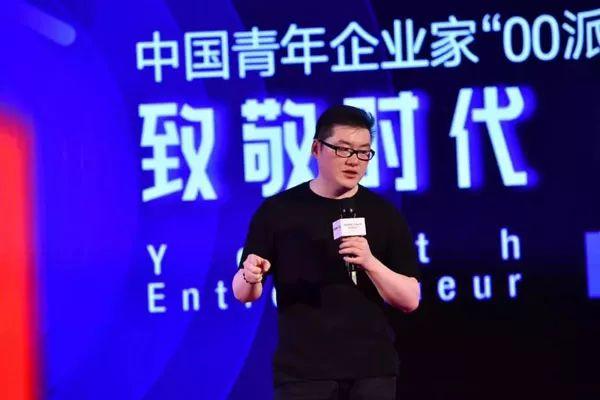 """""""中国最富白手起家80后""""丑闻曝光:百亿身价追小利"""