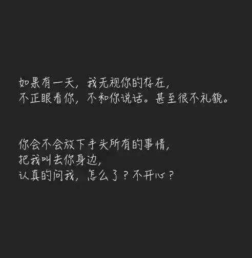 心累心烦的心情说说,每一句都让人心碎!