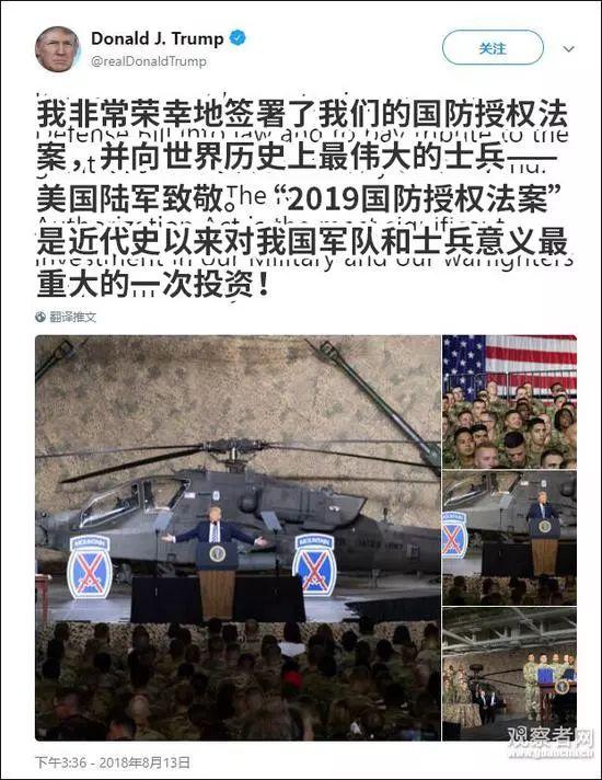 """特朗普推出""""全政府对华战略"""" 中国如何应对(图)"""