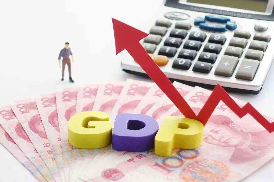 安徽等31省份上半年GDP数据出炉!谁总量最大