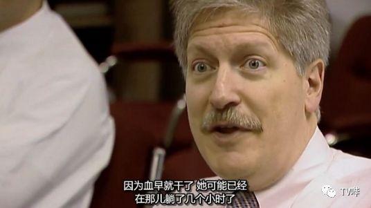 图中女人出轨了 李昌钰_17年前那桩李昌钰都破不了的美国杀妻案,终于被拍成纪录片了 ...