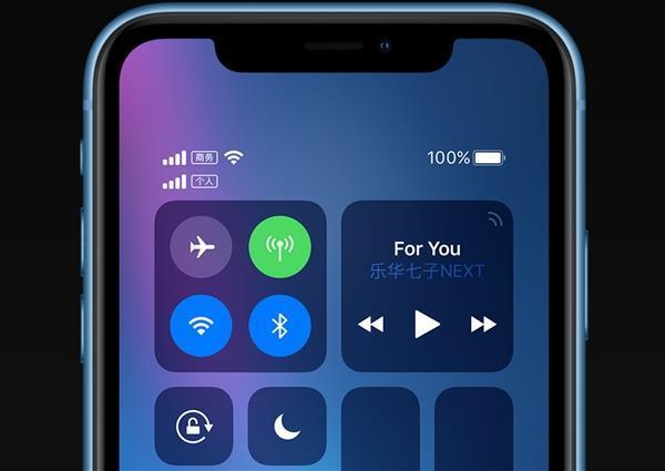 """新iPhone的双卡双待原来是""""乞丐版"""" 怪不得华为说""""稳了"""""""