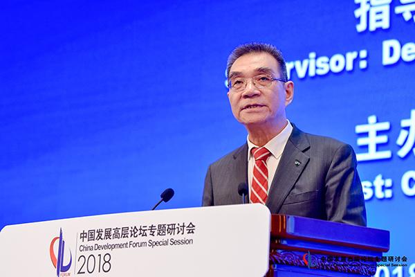 林毅夫:中国2025年左右成高收入国家 助他国脱贫