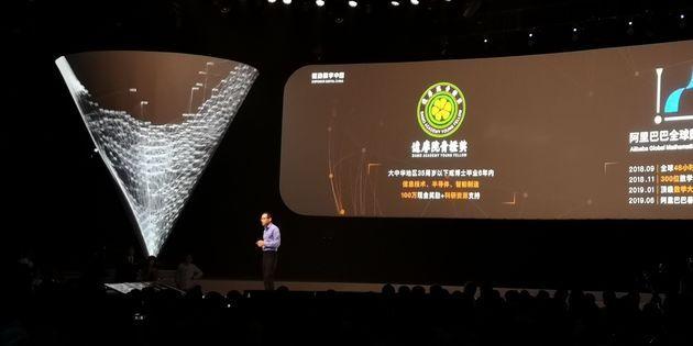 """阿里巴巴成立半导体公司""""平头哥"""" 发力芯片领域"""