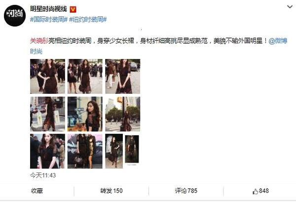 腿长8米2的关晓彤穿了一件镂空衫大秀性感,网友:太平公主