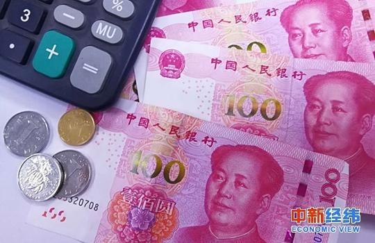 中国央行今起降准1% 将这样影响你的生活(图)