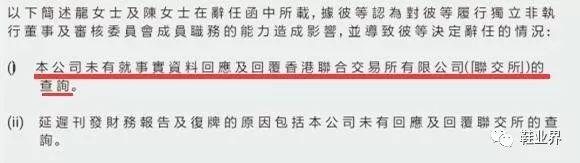 一代鞋王倒下!陆毅曾代言,4年败光30亿(组图)