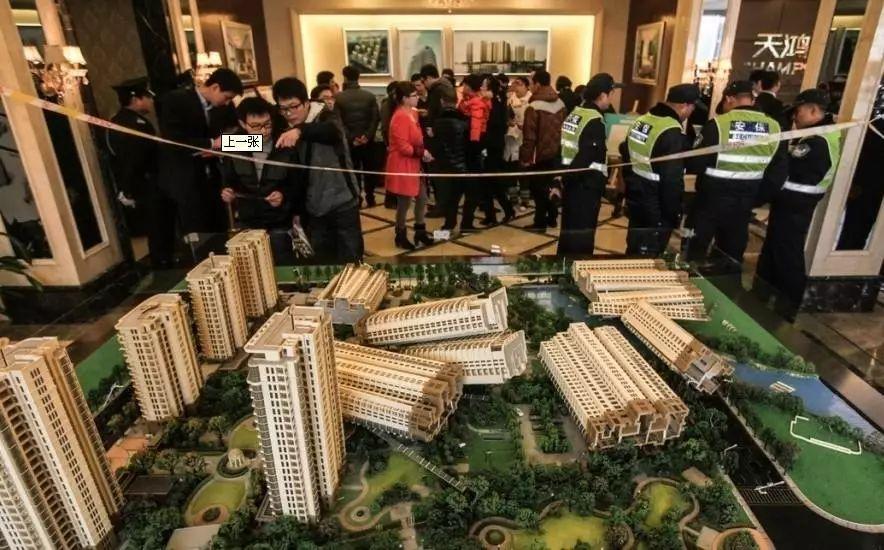 安徽一楼盘降价6000元/平米,房产局长调研后回涨