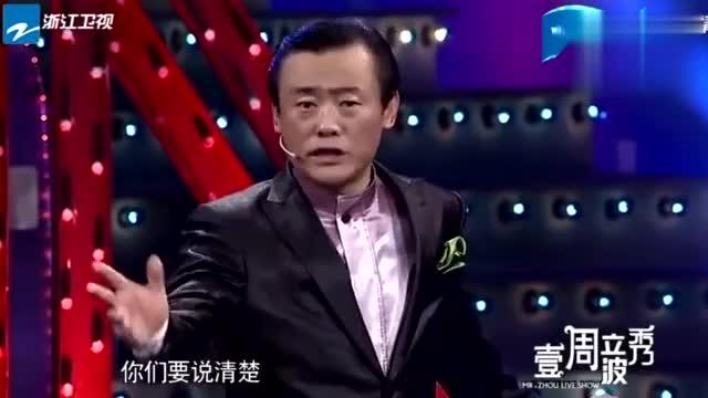 壹周立波秀凤姐_壹周立波秀–搜凤